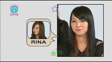 f:id:da-i-su-ki:20110903055902j:image