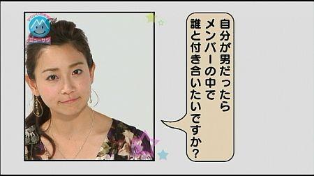 f:id:da-i-su-ki:20110903055904j:image