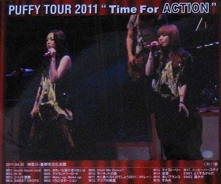 f:id:da-i-su-ki:20110904072631j:image