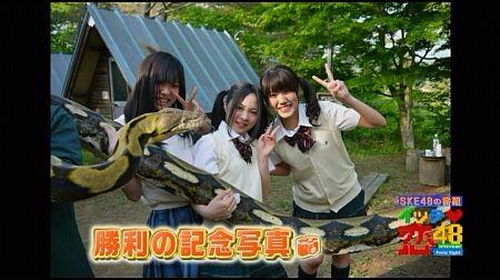 f:id:da-i-su-ki:20110908210937j:image