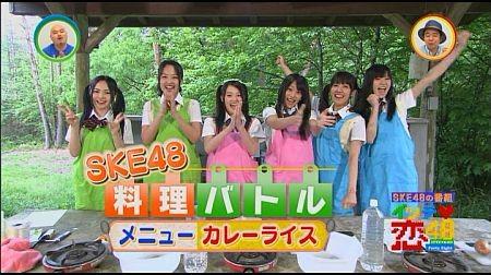 f:id:da-i-su-ki:20110908213217j:image
