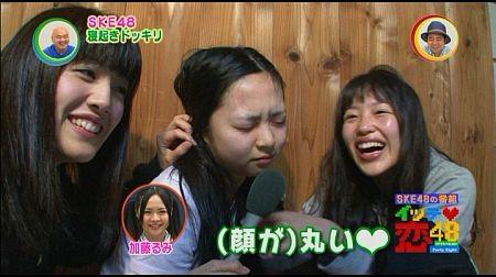 f:id:da-i-su-ki:20110908213639j:image