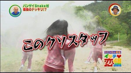 f:id:da-i-su-ki:20110908214050j:image