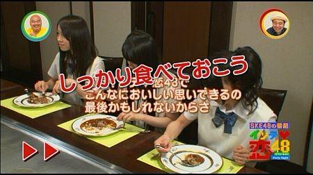 f:id:da-i-su-ki:20110908221419j:image