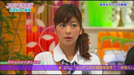 f:id:da-i-su-ki:20110910103836j:image