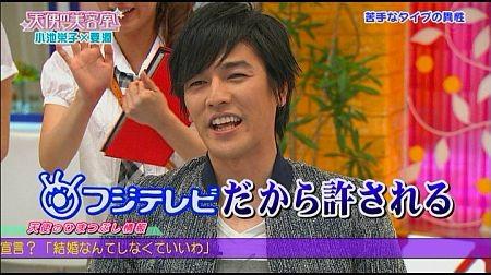 f:id:da-i-su-ki:20110910104152j:image