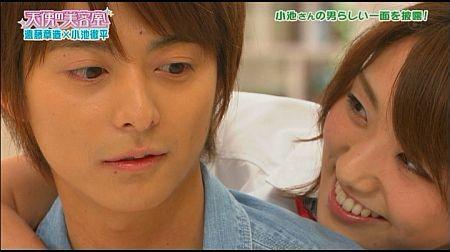 f:id:da-i-su-ki:20110910123636j:image