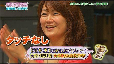 f:id:da-i-su-ki:20110910123950j:image