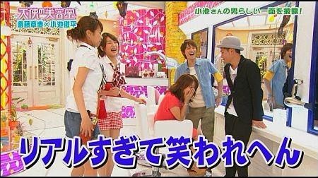 f:id:da-i-su-ki:20110910124124j:image