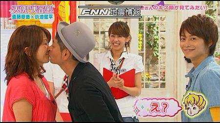 f:id:da-i-su-ki:20110910124313j:image