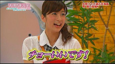 f:id:da-i-su-ki:20110910124720j:image