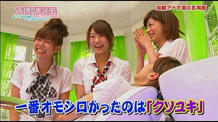 f:id:da-i-su-ki:20110910125314j:image