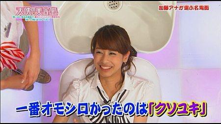 f:id:da-i-su-ki:20110910125315j:image