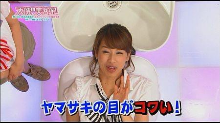 f:id:da-i-su-ki:20110910125316j:image
