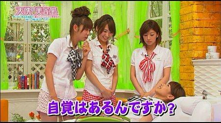 f:id:da-i-su-ki:20110910125317j:image