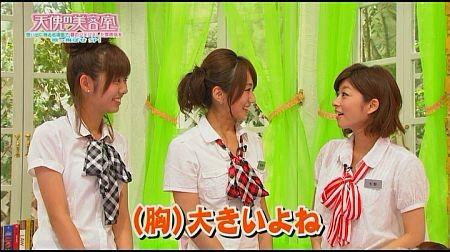 f:id:da-i-su-ki:20110910125318j:image