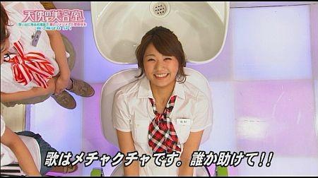 f:id:da-i-su-ki:20110910125530j:image
