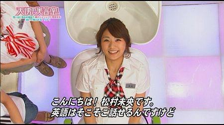 f:id:da-i-su-ki:20110910125531j:image
