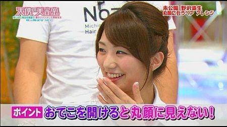 f:id:da-i-su-ki:20110910125945j:image