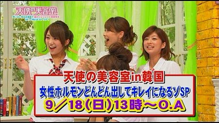 f:id:da-i-su-ki:20110910130332j:image
