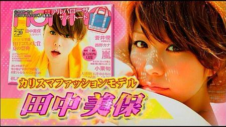 f:id:da-i-su-ki:20110910130458j:image