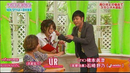 f:id:da-i-su-ki:20110910131019j:image