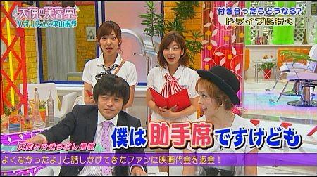 f:id:da-i-su-ki:20110910131356j:image