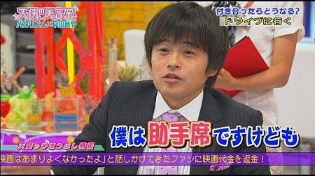 f:id:da-i-su-ki:20110910131359j:image