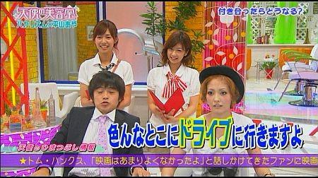 f:id:da-i-su-ki:20110910131400j:image