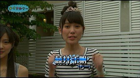 f:id:da-i-su-ki:20110910164354j:image