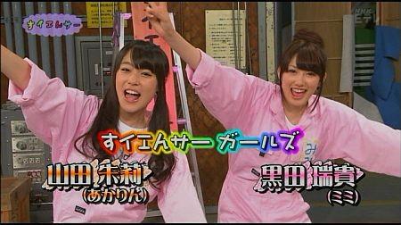 f:id:da-i-su-ki:20110910164606j:image