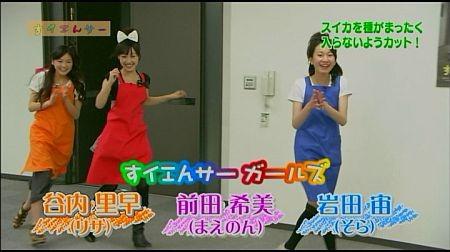 f:id:da-i-su-ki:20110910165031j:image