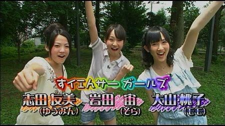 f:id:da-i-su-ki:20110910170606j:image