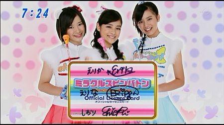f:id:da-i-su-ki:20110910184012j:image