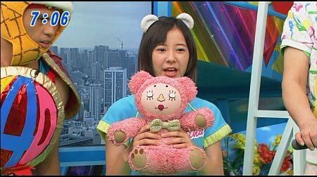 f:id:da-i-su-ki:20110910184207j:image