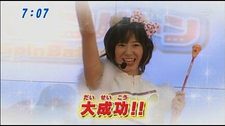 f:id:da-i-su-ki:20110910184844j:image