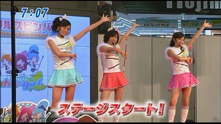 f:id:da-i-su-ki:20110910184845j:image