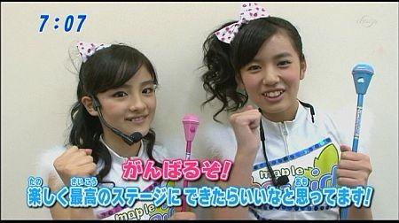 f:id:da-i-su-ki:20110910184846j:image