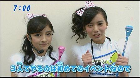 f:id:da-i-su-ki:20110910184847j:image