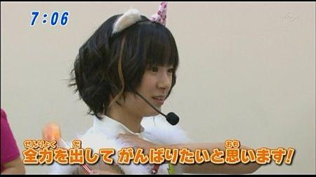 f:id:da-i-su-ki:20110910184848j:image