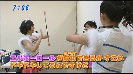 f:id:da-i-su-ki:20110910184849j:image