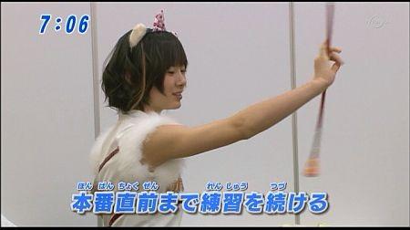 f:id:da-i-su-ki:20110910184851j:image