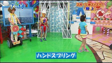 f:id:da-i-su-ki:20110910185303j:image