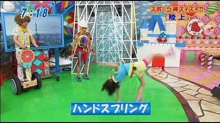 f:id:da-i-su-ki:20110910185304j:image