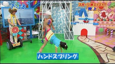 f:id:da-i-su-ki:20110910185305j:image