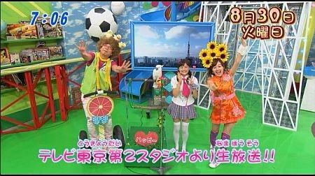 f:id:da-i-su-ki:20110910185605j:image