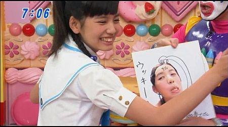 f:id:da-i-su-ki:20110910185842j:image