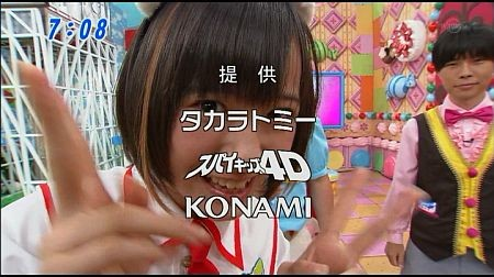 f:id:da-i-su-ki:20110910190412j:image