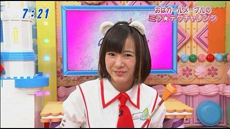 f:id:da-i-su-ki:20110910191148j:image