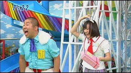 f:id:da-i-su-ki:20110910191701j:image